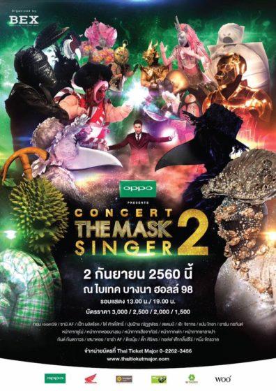 The Mask Singer 2 Concert